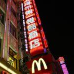 McDonalds-Werbeschild